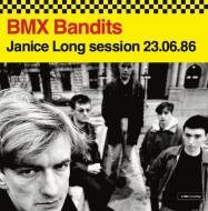 BMXバンディッツの貴重な音源を収録した7インチ限定発売