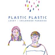 Plastic Plastic7インチシングルをリリース!