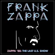 フランク・ザッパの88年ライブ、アナログも発売決定!