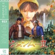 アドベンチャーゲーム『シェンムー2』のサントラLP