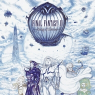 『ファイナルファンタジーIV』30周年記念限定アナログ