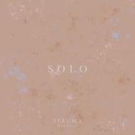 韓国出身の人気ピアニスト、イルマのニューアルバム
