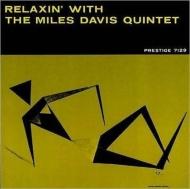 マイルス・デイヴィス『Relaxin』LPが再入荷