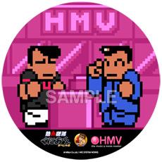 くにおくん HMVオリジナルデザインステッカー