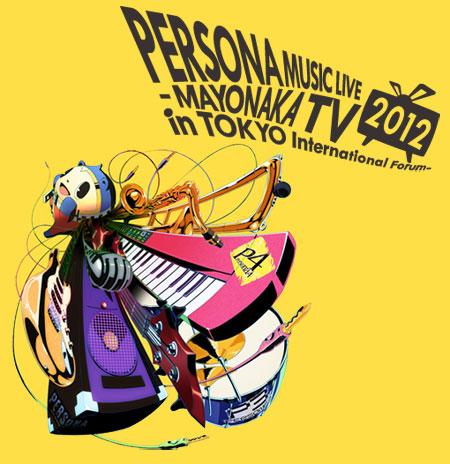 PERSONA MUSIC LIVE 2012