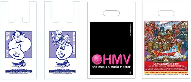 ローソン・HMVオリジナルレジ袋