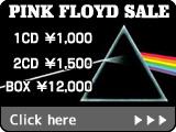 ピンク・フロイド激安セール