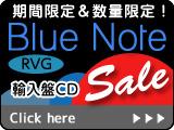 Blue Note RVG輸入盤CDセール