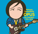 山下達郎 『OPUS 〜ALL TIME BEST 1975-2012〜』