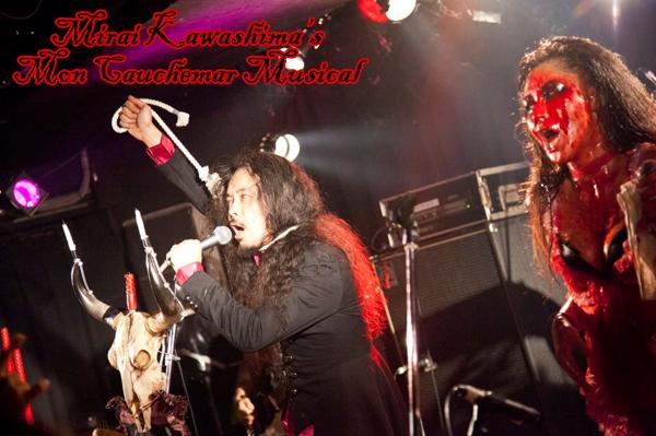 Mirai Kawashima / SIGH