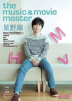 「the music & movie master」星野源