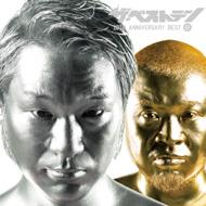 サイプレス上野とロベルト吉野 『ザ、ベストテン 10th Anniversary Best(白盤)』