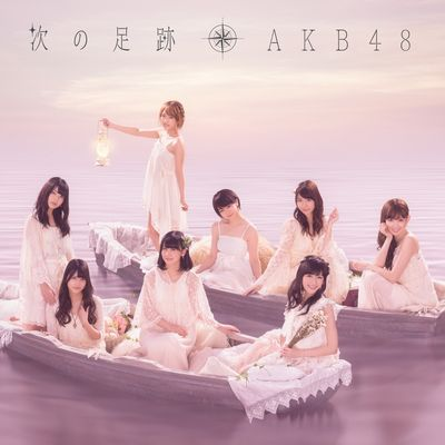 AKB48 5thアルバム 次の足跡