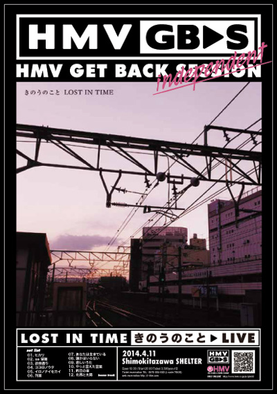【HMV GET BACK SESSION independent】  LOST IN TIME 『きのうのこと』LIVE