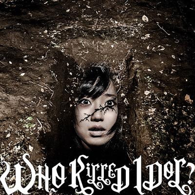 BiS WHO KiLLED IDOL? (+DVD)【MUSIC VIDEO盤】 初回盤ジャケット