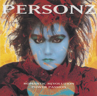 Romantic Revolution/POWER-PASSION