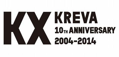KREVA KX ロゴ