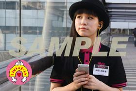 神田莉緒香 Wonderful World ポストカード HMVオリジナル絵柄