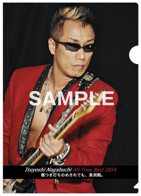 Tsuyoshi Nagabuchi All Time Best 2014 傷つき打ちのめされても、長渕剛。 初回生産限定盤 購入先着特典 長渕剛オリジナルクリアファイル