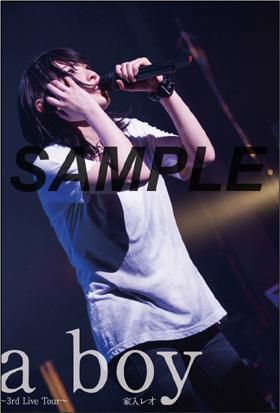 【HMVオリジナル特典】ポストカード