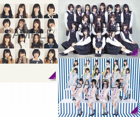 【乃木坂46♥HMV】旧譜キャンペーン第二弾実施決定!