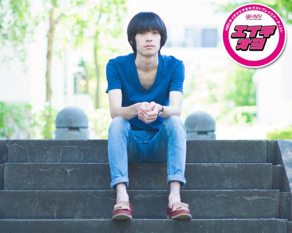 【エイチオシ・インタビュー】 ayU tokiO 『恋する団地』