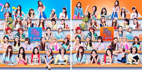 E-girls Highschool ♡ love ジャケ写