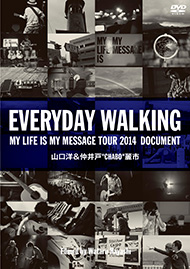 『EVERYDAY WALKING -MY LIFE IS MY MESSAGE TOUR 2014 DOCUMENT-
