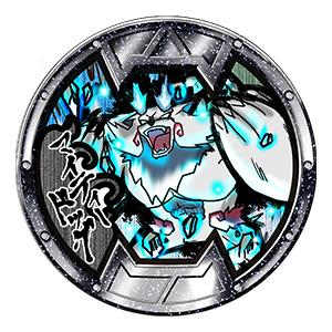 マイティードッグメダル(Bメダル)