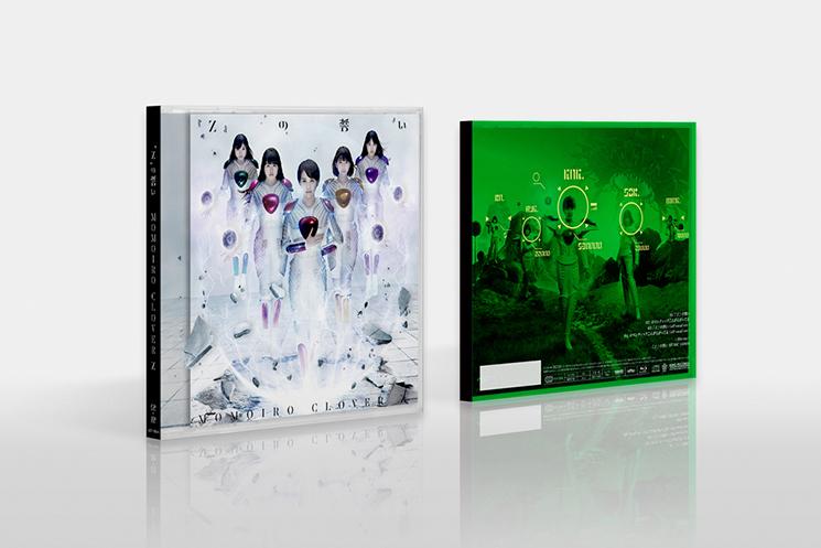 ももいろクローバーZ 『Z』の誓い 【『F』盤】(CD+Blu-ray)