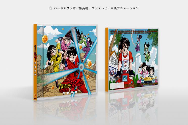 ももいろクローバーZ 『Z』の誓い 【『Z』盤】(CD Only)