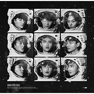 EXO 冬のスペシャル・アルバム 『SING FOR YOU』