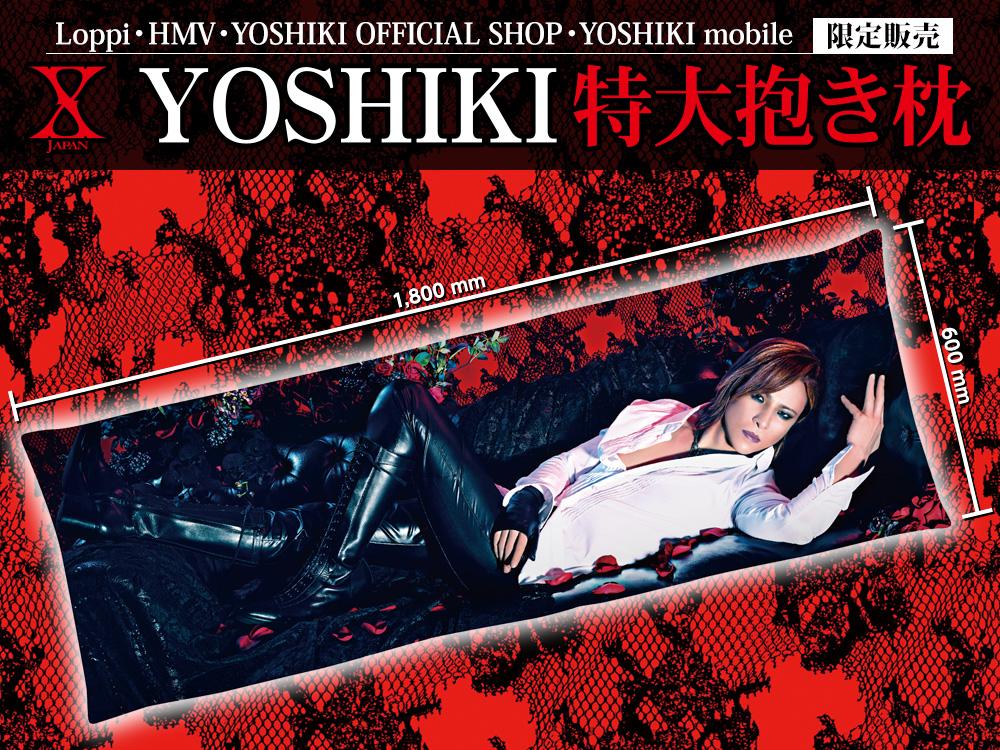 YOSHIKI特大抱き枕