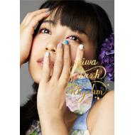 【オリジナル特典付き】 miwa、ビジュアルブックを発売