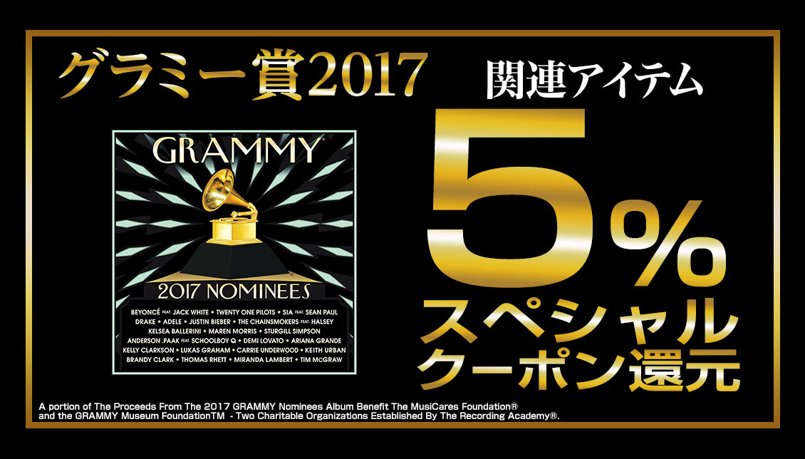 2017 Grammy(R)Nominees