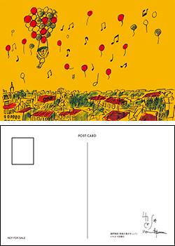 特典オリジナルポストカード