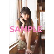 【限定特典】モーニング娘。のビジュアルクイーン、17歳の誕生日に最新写真集発売!