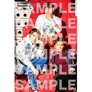 【HMV限定特典】w-inds.×B-PASSポストカード