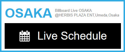 Billboard Live OSAKA イベントスケジュール