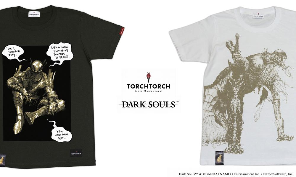 ダークソウル × TORCH TORCH