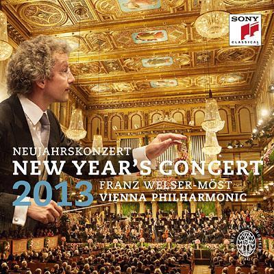 「ニューイヤー・コンサート2013」ウェルザー=メスト&ウィーン・フィル
