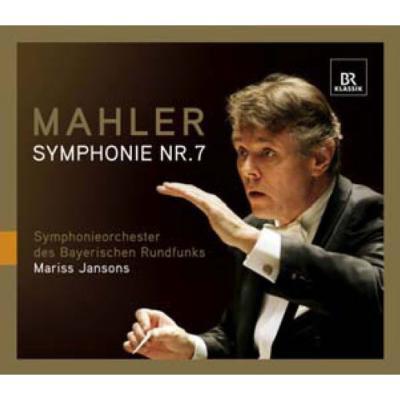 「マーラー:交響曲第7番『夜の歌』」ヤンソンス&バイエルン放送交響楽団