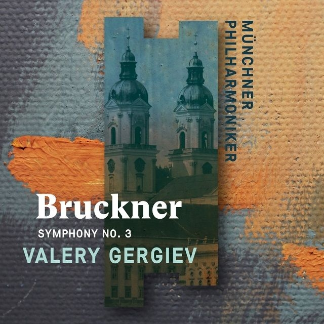 「ブルックナー:交響曲第3番」ワレリー・ゲルギエフ&ミュンヘン・フィル