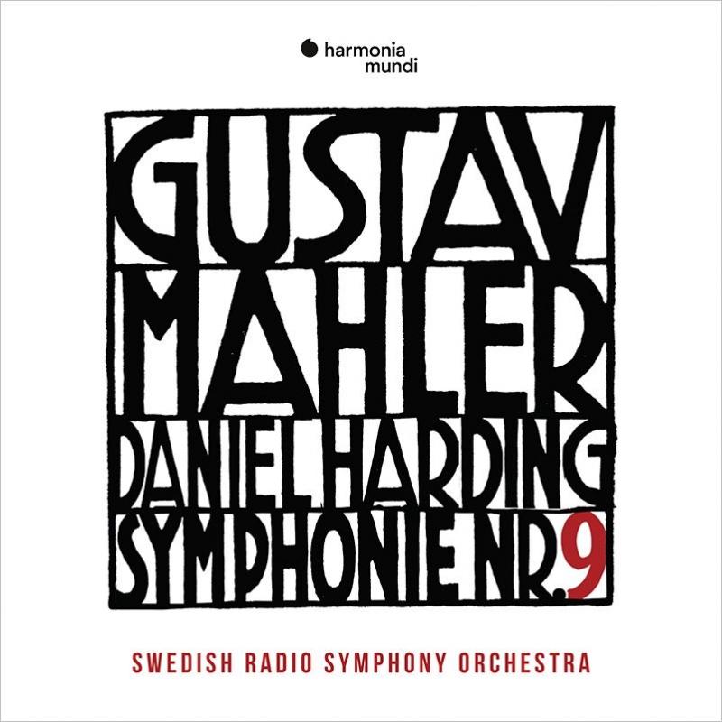 「マーラー:交響曲第9番」ダニエル・ハーディング&スウェーデン放送交響楽団