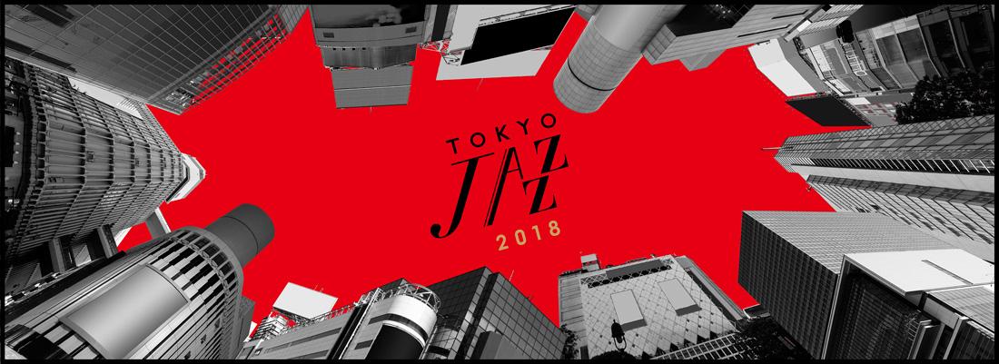 17th TOKYO JAZZ FESTIVAL
