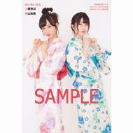 【HMV&BOOKS online限定特典】「ゆいゆいはん」(小栗有以×横山由依)ポストカード