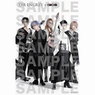 【HMV&BOOKS online/HMV限定特典】「DIR EN GREY」×GiGSポストカード