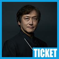 【チケット情報】新国立劇場オペラ『紫苑物語』