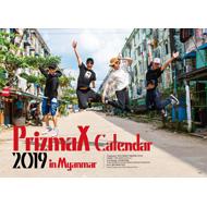 PrizmaX 2019年カレンダーは森崎ウィンの出身地・ミャンマーで撮影