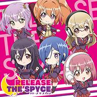 TVアニメ「RELEASE THE SPYCE」Bluetoothヘッドフォン好評受付中!